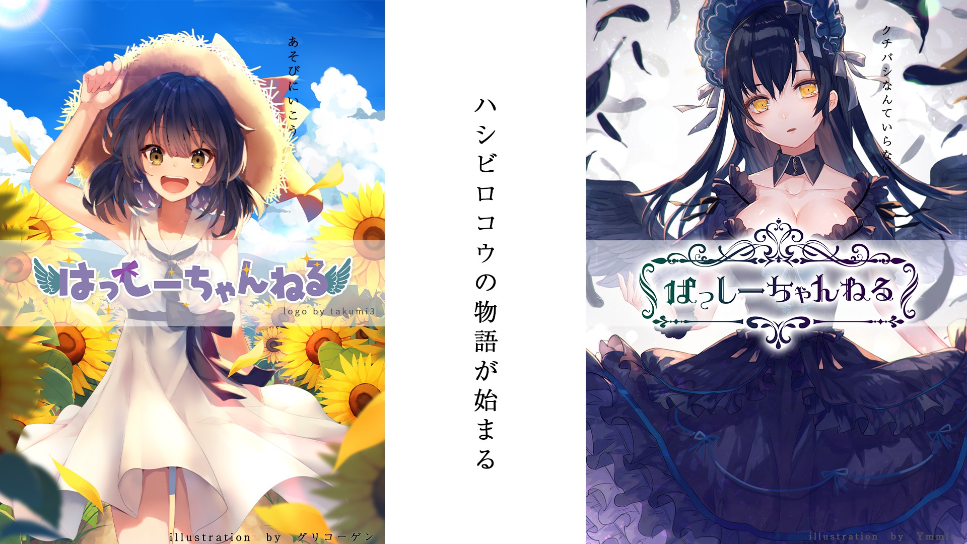 s_s_hasi (1)