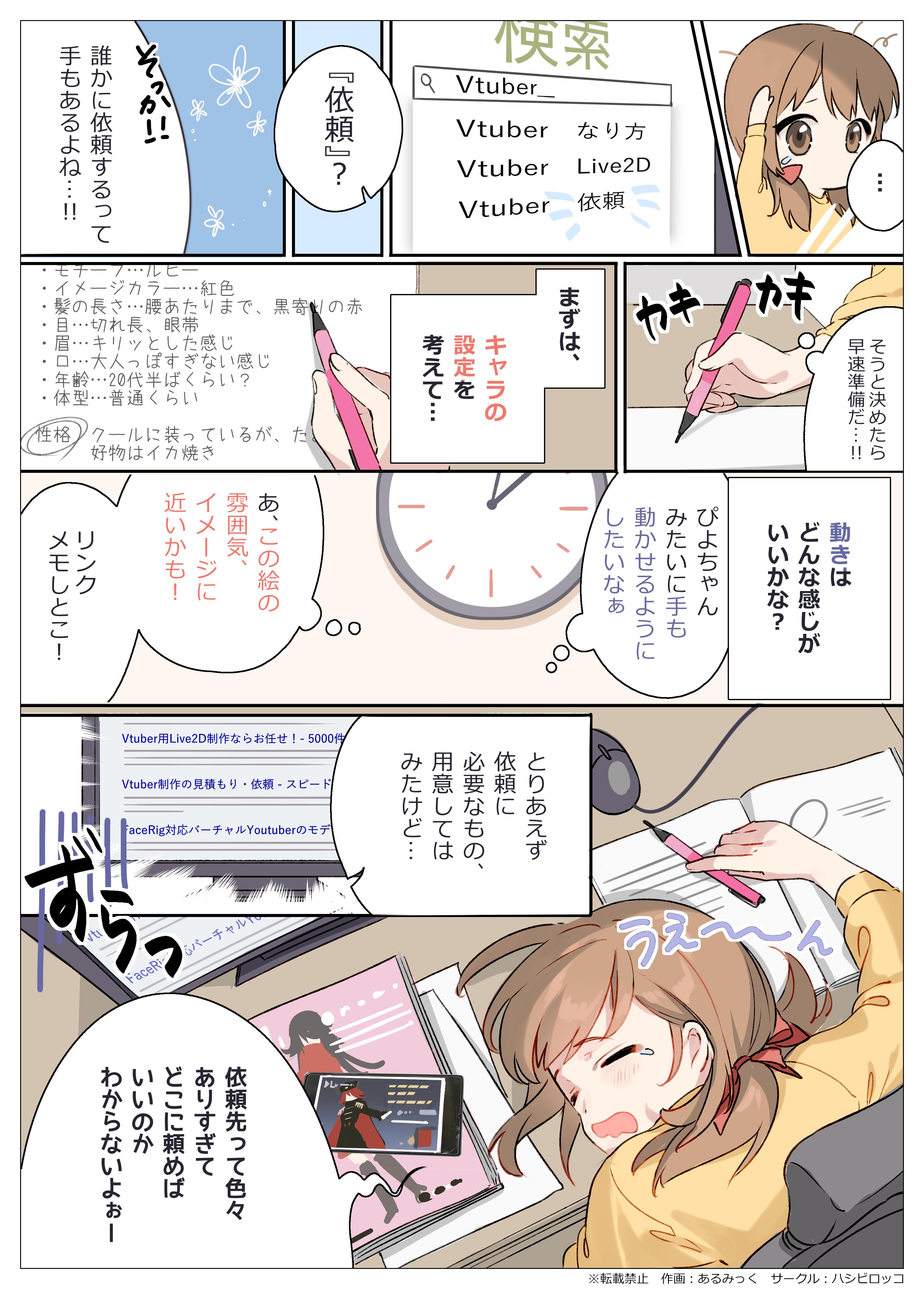 3_b-min